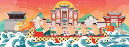 端午节秭归赛龙舟赛插画