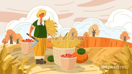 秋季丰收手绘插画