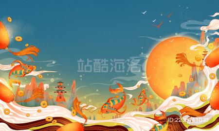 锦鲤和钱币金融中国风国潮插画