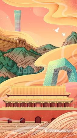 北京宣传海报插画