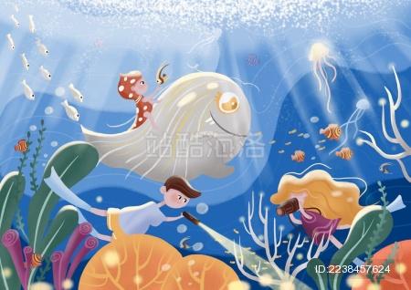 孩子们与小怪物在海底探险