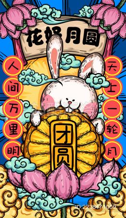 国潮插画中秋节节日白兔站在莲花上吃月饼