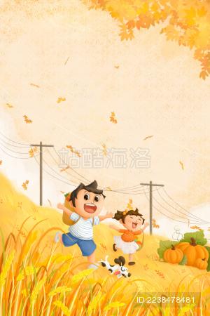 秋天两个小孩子奔跑着收获农作物