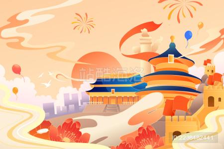 国庆节建筑风景矢量插画