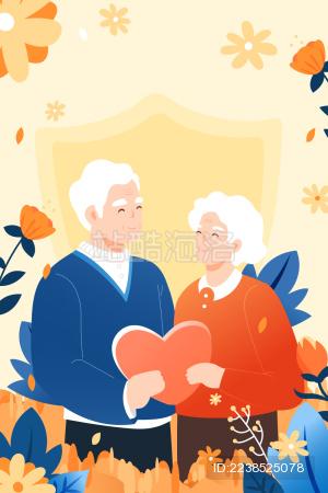 一对老夫妻拿着爱心矢量插画
