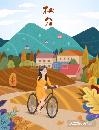 秋天在乡村路上骑自行车的女孩