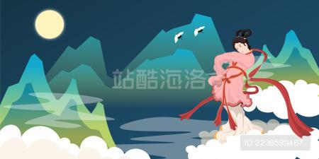 中秋节节日海报插画