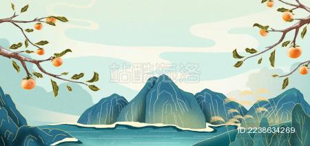 霜降节气国潮山水柿子风景背景