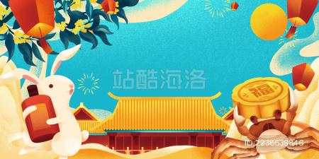 中秋节宫殿祥云玉兔月饼螃蟹桂花手绘插画