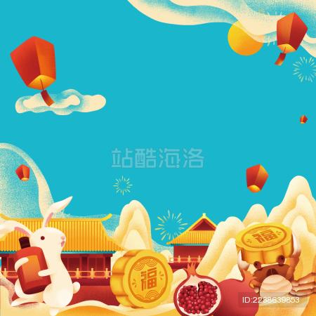 中秋节宫殿祥云玉兔月饼螃蟹石榴手绘插画