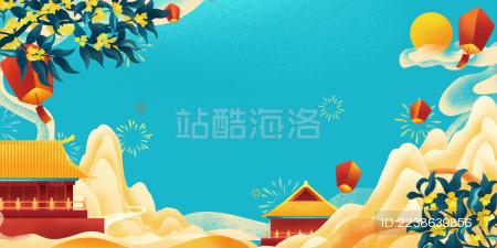 中秋节宫殿祥云孔明灯桂花手绘插画
