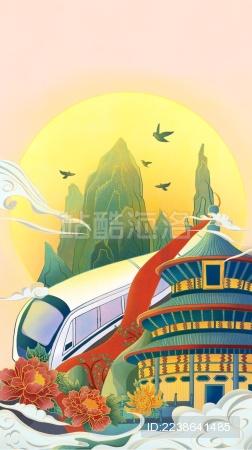 欢度国庆中秋节
