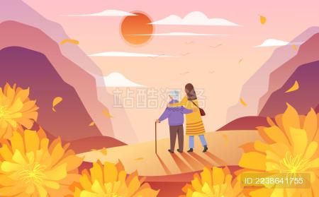 矢量重阳节母女登山远眺温馨插画