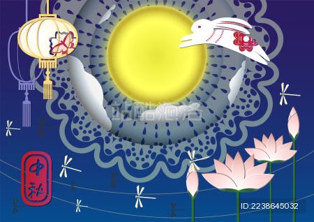 中秋节兔子赏月剪纸元素