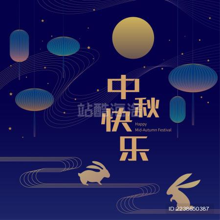 中秋节玉兔灯笼赏月