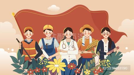 红旗下可爱的劳动工作者们矢量插画