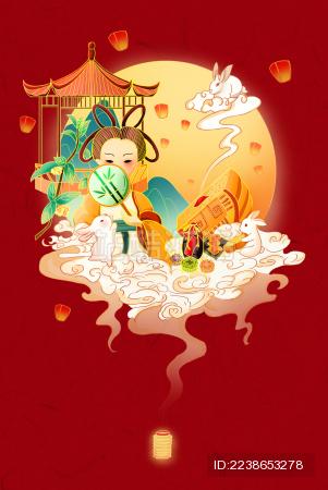 中秋节插画
