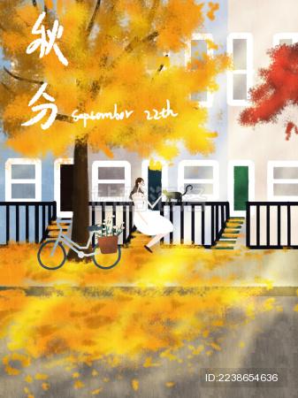 秋分时节回家逗猫的小女孩
