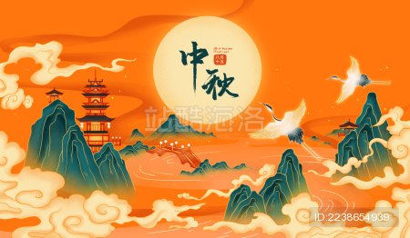 中秋节国风插画海报