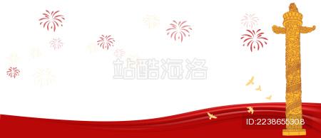 华表插画中国元素喜庆背景