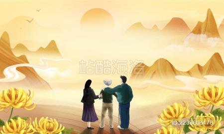 重阳节敬老登山