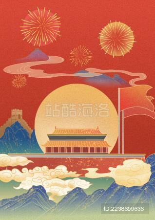 国庆节/中秋节——双节同庆
