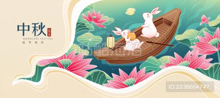 中秋荷花塘赏月玉兔横幅