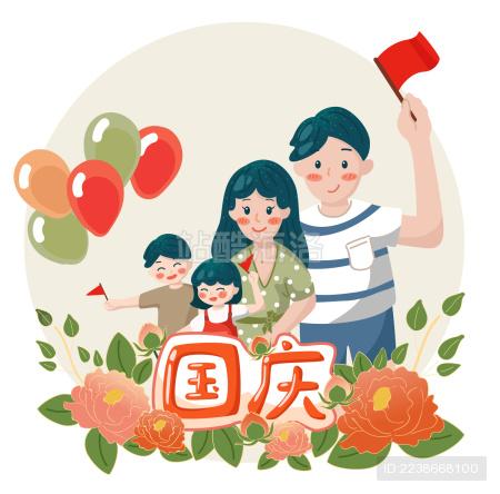 一家人迎国庆圆背景插画