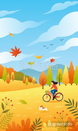 秋天一个女孩在户外骑自行车竖版
