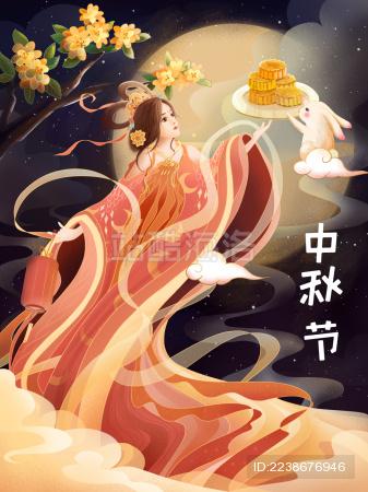 中秋节嫦娥海报