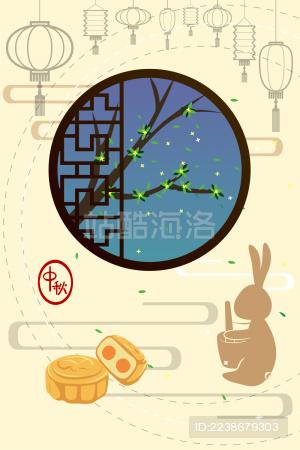 中秋 窗前捣药兔子海报 剪影 矢量图设计