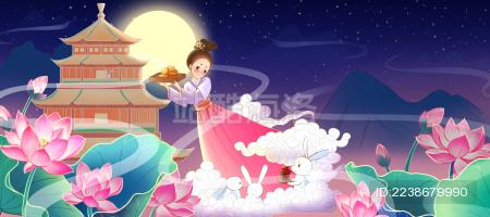 嫦娥和玉兔庆祝中秋节