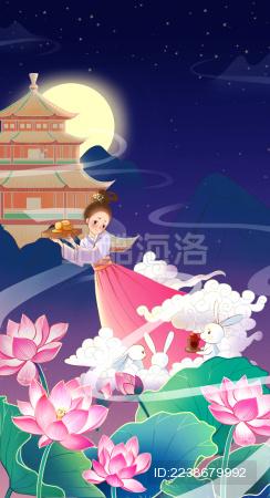 嫦娥与玉兔庆祝中秋节