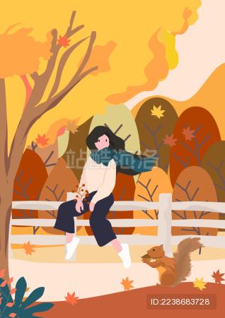 秋天坐在栅栏上看松鼠的女孩矢量插竖版无字