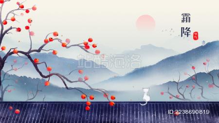 秋天柿子树山川唯美中国风插画