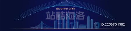城市背景 科技感金融互联网5g信息行业素