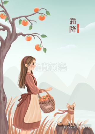 一个提着篮子站在柿子树下的女孩