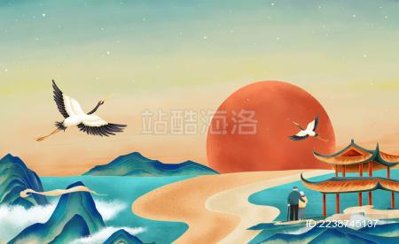 重阳节老人搀扶着登山看落日手绘插画