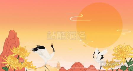 重阳节的菊花和仙鹤