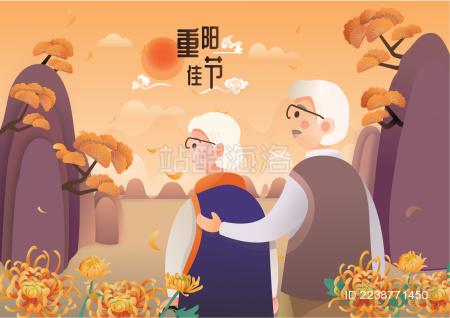 重阳佳节带着老人登高望远的插画素材海报