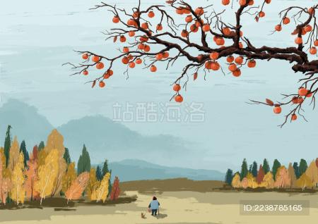 重阳节孤独老人和狗狗在柿子树下行走插画