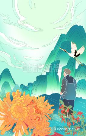 重阳节登山