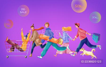 一群人跑去参加大打折扣的购物节狂欢派对