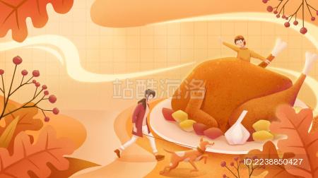 感恩节火鸡大餐秋季插画