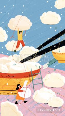 冬至、立冬人与饺子趣味插画海报竖图