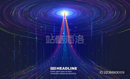 发光漩涡、线条构成通讯科技互联网背景。