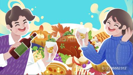 感恩节矢量插画