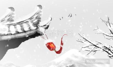 水墨风冬季节气插画
