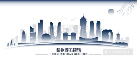 杭州城市建筑群