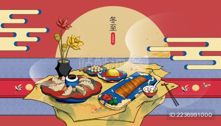 冬至地方传统美食二十四节气插画